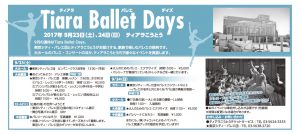 main_balletdays17